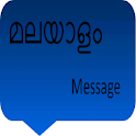 malayalam message icon