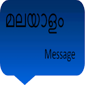 malayalam message