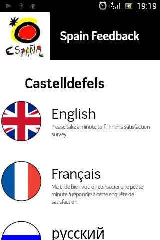 Spain feedback Castelldefels