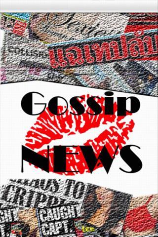 Social Gossip News