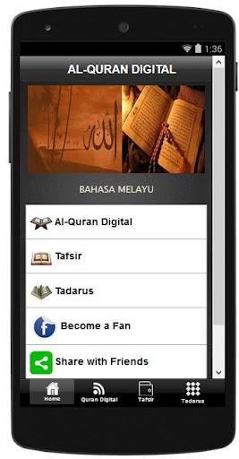 【免費書籍App】My Quran Digital - Malaysia-APP點子