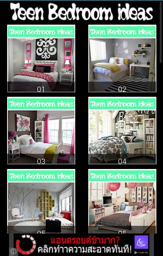 Teen Bedroom ideas Designs