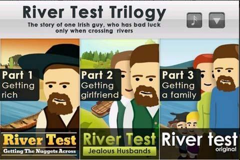 River Tests - screenshot