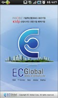 Screenshot of EC Global Mobile App