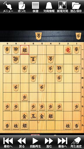 金沢将棋レベル100 Lite