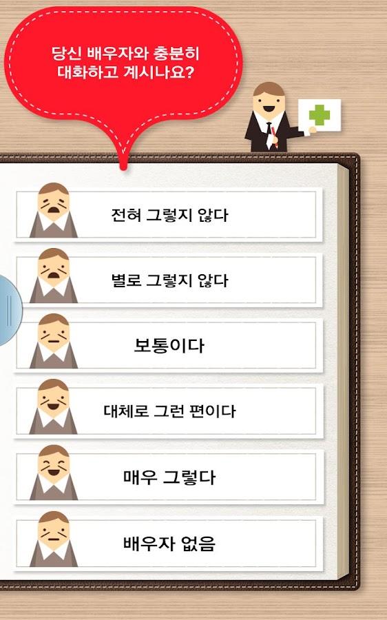 노후준비지표- screenshot