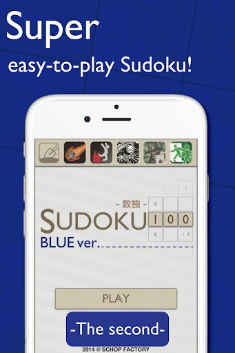 玩免費棋類遊戲APP|下載Sudoku Blue! app不用錢|硬是要APP