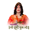 Shri Radhe Guru Maa icon
