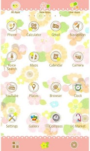Flower Flow for [+]HOME- screenshot thumbnail