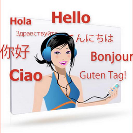 Talking Translator 娛樂 App LOGO-APP試玩