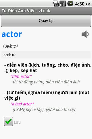 Từ Điển Anh Việt - Vlook screenshot