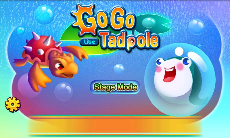 Go Go Tadpole  Lite!- screenshot
