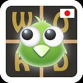 4 pics 1 word - Japanese (Pro)
