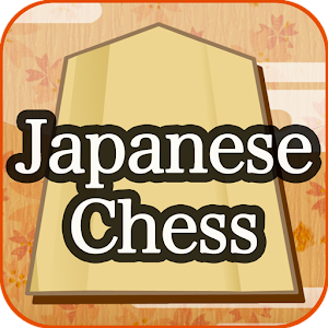 Japanese Chess Pazzles 2 0 2 Apk, Free Puzzle Game