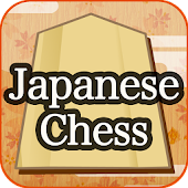 Japanese Chess Pazzles