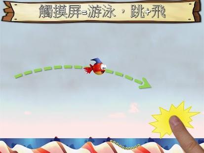 Jump & Splash 休閒 App-癮科技App
