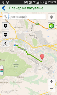 Skopje Green Route- screenshot thumbnail