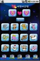 Screenshot of Iching
