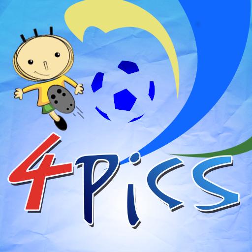 Who is the footballer? 解謎 App LOGO-APP試玩
