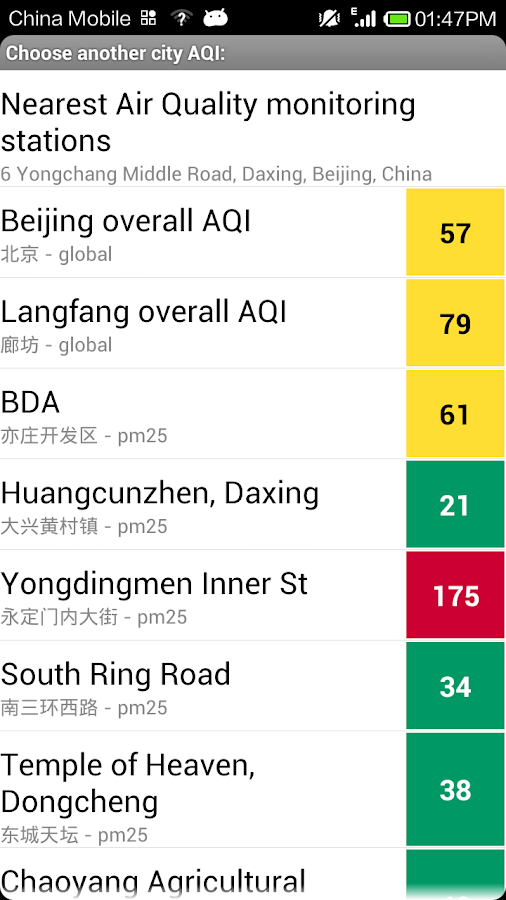 China Air Quality 全国空气质量 - screenshot