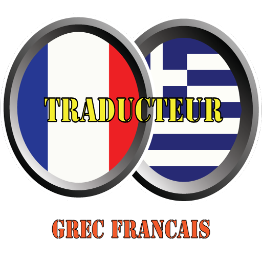 Traducteur Grec Francais app (apk) free download for Android/PC/Windows