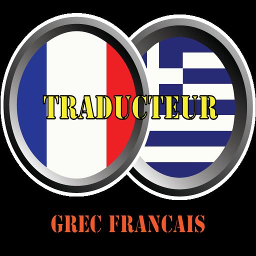 Traducteur Grec Francais