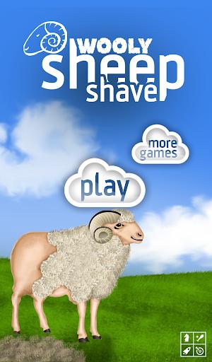 Wooly 羊剃須+