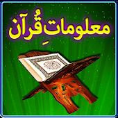 Maloomat E Quran Urdu