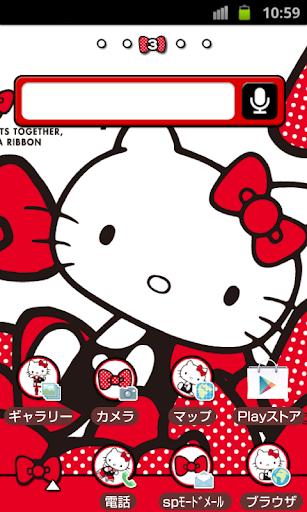 HELLO KITTY Theme93