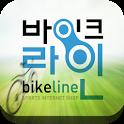 바이크라인 - 자전거, 배드민턴, 스포츠용품 쇼핑몰 icon
