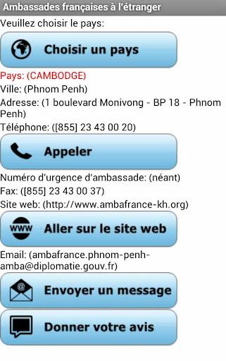 Ambassades de France
