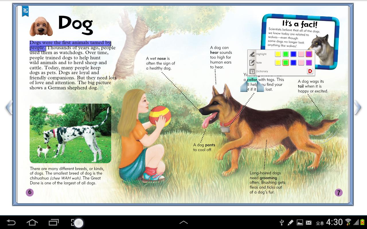 World Book eBooks - screenshot