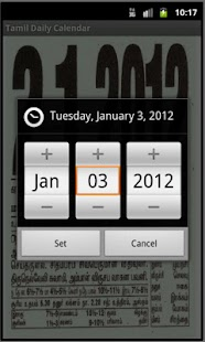Tamil Daily Calendar - screenshot thumbnail