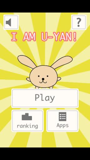 U-yan