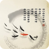 Chinese ink wash painting