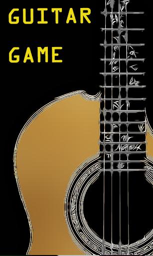 ギターゲーム