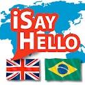 English – Portuguese (Brazil) logo