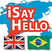 English - Portuguese (Brazil)
