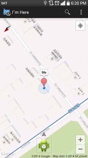 [Free] 私の位置の送信 地図のキャプチャと送信
