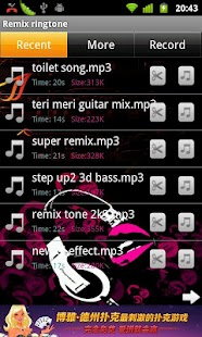 Funny Remix ringtone - screenshot thumbnail