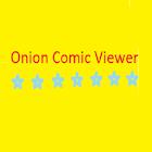 Onion Comic Viewer icon