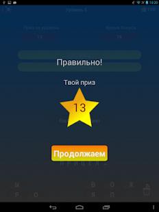 Ассоциации screenshot