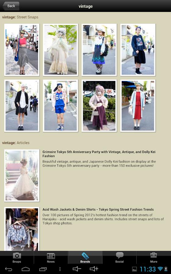Tokyo Fashion- screenshot
