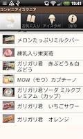 Screenshot of Convenient Ice Mania
