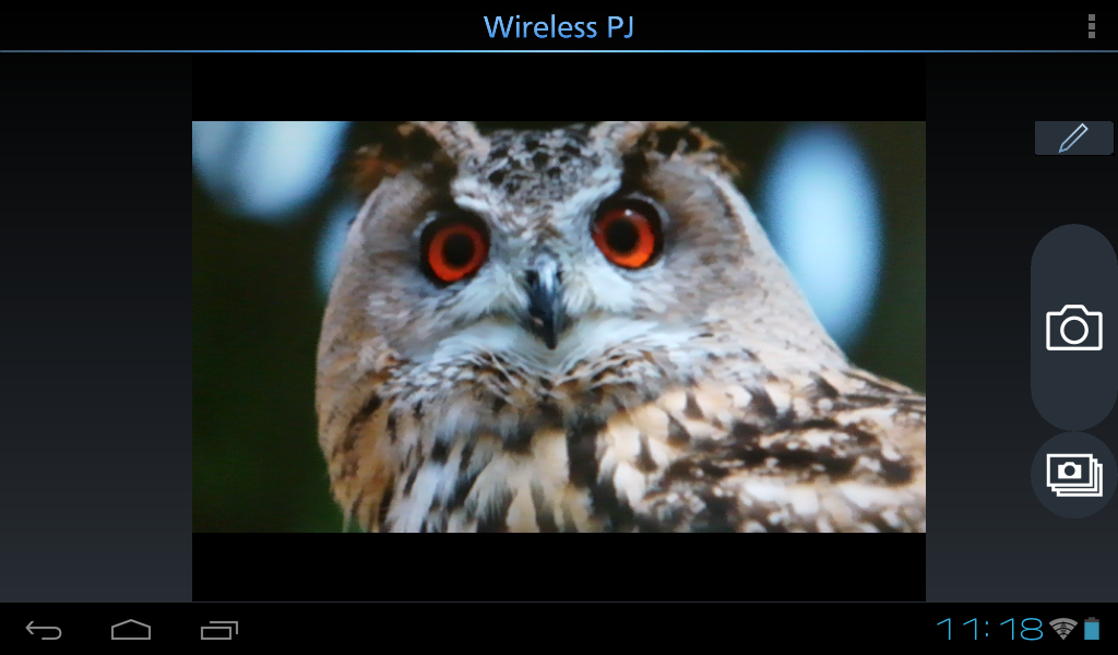 Panasonic Wireless Projector- screenshot