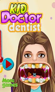 牙科醫生遊戲