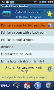 EasyTalk Learn Russian Free- screenshot thumbnail
