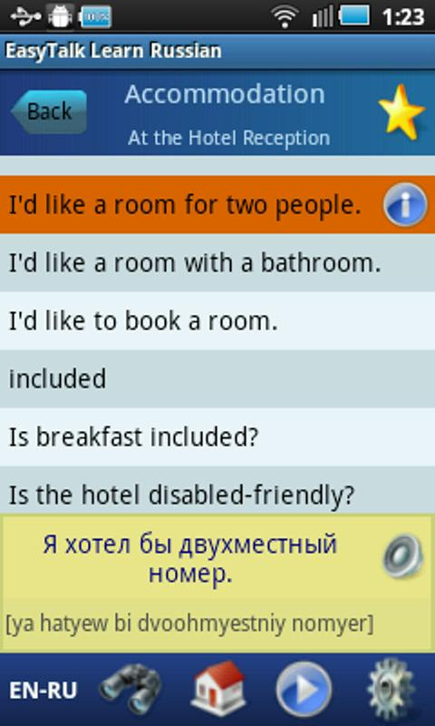 EasyTalk Learn Russian Free- screenshot