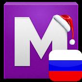 Millionaire Russian