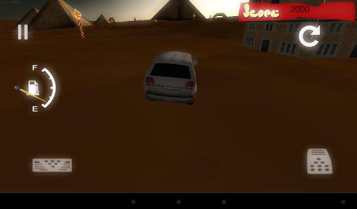 사막의 드리프트